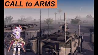 【Call to Arms】結月ゆかり実況で久々プレイ!ステージUnbreakableを攻略:前編 (結月ゆかり実況)
