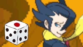 【実況】ポケモンBWは選択をサイコロに任せてクリアできるのか part48