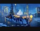 【ゆっくり実況】ぼちぼち頑張る World of WarShips その39【WoWS】
