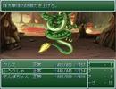 RPGツクール2000サンプルゲーム『海賊』をゆっくり実況プレイPart08