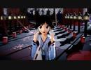 [MMD艦これ] 「盗賊流 Winter Alice 2019改変モーション」  (比叡) 1080p