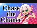 (V)・∀・(V)<Chase the Chance(2020歌い初め)