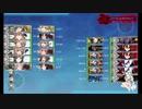 【2019年秋イベ甲】E6-2本目、悲願のゆらばり輸送連合艦隊でのクリア【艦これ】