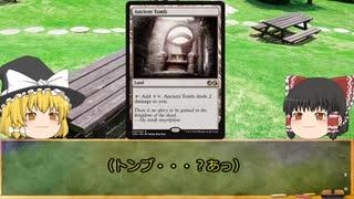 【ゆっくり解説】古えの墳墓/Ancient TombのTombの読み方って?