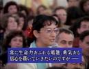 池田先生との楽しい懇談会 inイタリア