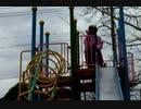 【女装】初詣に行った帰りに振袖袴姿で公園で遊んだ~滑り台編~