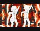 修正【マッシュアップ】マジカルドクター × 太陽系デスコ【VOCAMASH】