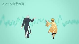 【放サモ】フラジール【ジャンル混合MMD】