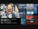 戦艦少女R 日本版 イージス作戦 Ex-2H