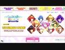 【無課金】うたの☆プリンスさまっ♪ Shinig Live 【1日1回無料】11枚撮影本日最終日