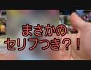 デスクでおやくだちコウペンちゃんともちもち和菓子?開封!!!コウペちゃんのすごさに熱くなる!!!