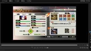 [プレイ動画] 戦国無双4の本能寺の変をりんこでプレイ