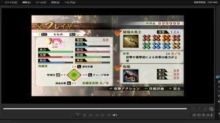 [プレイ動画] 戦国無双4の第一次上田城の戦いをももかでプレイ