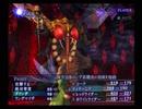 【真・女神転生III NOCTURNE クロニクル】HARDシジマ実況プレイ161