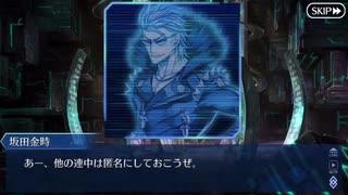 Fate/Grand Orderを実況プレイ アトランティス編part19