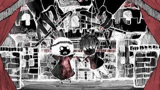 キャスティングミス / ユリイ・カノン×ウォルピスカーター feat.GUMI