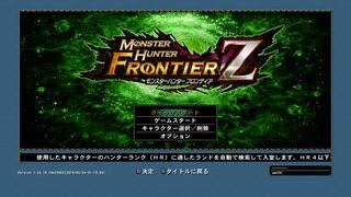 【初見】サービス終了までに最強の奴らを狩りまくるMHF-Z実況! Part1