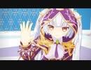 【モデル配布】タラゴン【MMD花騎士】