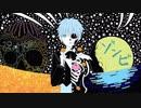 ゾンビ/鏡音レン