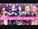 【LiPPS4周年記念】POWER【MAD】