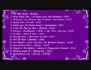 ソウルフルなハウスミュージック50  continuous dj mix