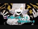 【ニコカラ】エバ《柊キライ》(Off Vocal)-3