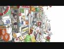 【UTAUカバー】99月99日【明鐘ガコ】