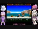 【ゆかりとあかり】ワンダープロジェクトJ 機械の少年ピーノ Part6【きりたんぽっぽ】