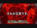 【東方】幻想万華鏡 増汚異変の章【勝手に編集】
