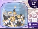 猫蠱毒 ブラウザ版 プレイ動画