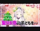 聖なる夜に子作りを企んでいたことを明かす紫咲シオン