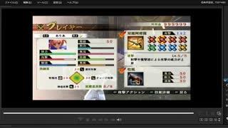 [プレイ動画] 戦国無双4の第一次上田城の戦いをありあでプレイ