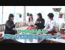 【ダイジェスト】まついがプロデュース#43 出演:松嵜麗、五十嵐裕美、秦佐和子、菅野真衣、柳原かなこ、関口理咲