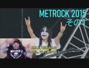 【NeonReaper】イギリスの帽子野郎がMROCK2015を見てライブの練習する その1【字幕付き】