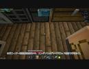 【Minecraft】ゆっコンティヌーム。part28【FTB Continuum(v1.6.0)】