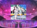 【スクフェス】 プレイ動画 No.186 Guilty Eyes Fever MASTER