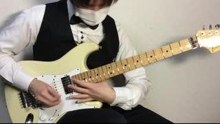 【鬼滅の刃OP】LiSA「紅蓮華」を弾いてみたょ【ギター】