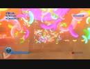 【ソニックカラーズ】カラーパワーで宇宙空間のテーマパークを大冒険! 疾走していきたい実況プレイ part3