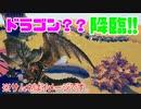 【TABS #3】超絶かっこいいドラゴンで戦場を蹂躙するはずだったのに。。。【バカゲー】