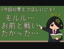 【ゆっくり解説】闇夜乃モルルを救いたい【にじさんじ】
