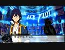 スパロボx:シモンのエースパイロット祝福メッセージ(天元突破グレンラガン)