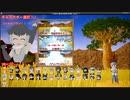 【UE4】 自作ゲーム けものフレンズ無双制作中21