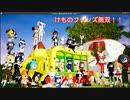 【UE4】 自作ゲーム けものフレンズ無双制作中33