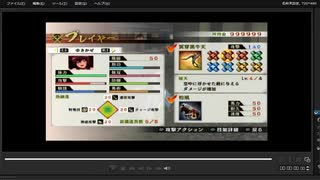 [プレイ動画] 戦国無双4の本能寺の変をゆきかぜでプレイ
