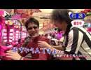 マネーの玉豚 第20回 ウエノミツアキ VS 和泉純(後半戦)