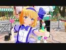 【東方MMD】アリス「キラメキラリ」