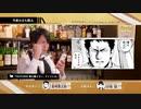 コミックBAR Renta! #158ゲスト:小松昌平   紹介コミック:TSUYOSHI 誰も勝てない、アイツには