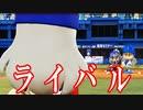 【パワプロ2018】#131 反逆の奥居!?クローンと共闘だ!【最強二刀流マイライフ・ゆっくり実況】