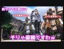 【新サクラ大戦:Sakura Wars#21】まさかの奈々さんと釘宮さん!そりゃ優勝するわ