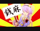 5way鍋☆